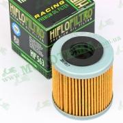 Масляный фильтр HIFLO HF563