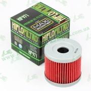 Масляный фильтр HIFLO HF971