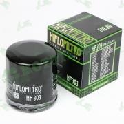 Масляный фильтр HIFLO HF303 (yamaha/honda)