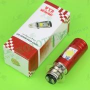 """Лампа фары диодная P15D-25-1 12V 35/35W (1 ус, 2 кристалла) """"WYB"""" #M"""