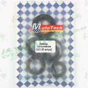 Набор сальников Honda DIO AF27, AF28, ZX AF34, AF35; TACT AF30, AF51 'MOTOTECH' TW
