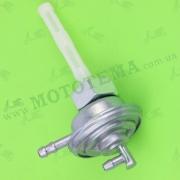 Вакуумный клапан БОЛ/Г. HONDA  DIO/TACT/QT-1/GY-650 4-т