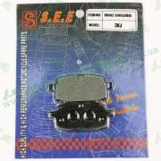 Колодки тормозные (диск)  JOG 3KJ  `SEE Sheng-E`  ТАЙВАНЬ