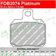 Колодки тормозные FERODO FDB2074 Platinum