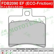 Колодки тормозные FERODO FDB2090 EF ECO-Friction