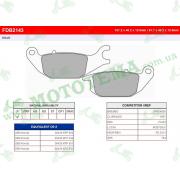 Колодки тормозные FERODO FDB2143 Platinum (Honda CBR125, XL125V Varadero)