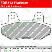 Колодки тормозные FERODO FDB312 Platinum