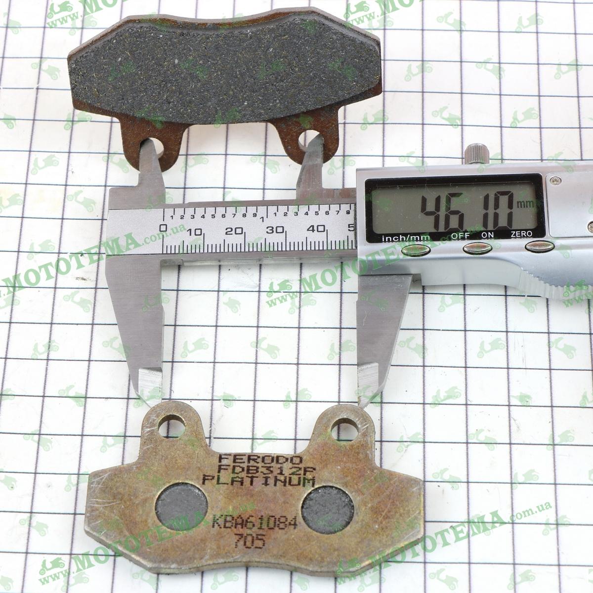 kolodki-tormoznye-ferodo-fdb312p-platinu