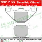 Колодки тормозные FERODO FDB313 SG (SinterGrip Offroad)