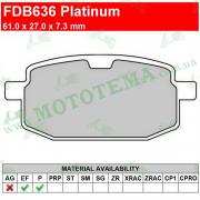 Колодки тормозные FERODO FDB636 Platinum