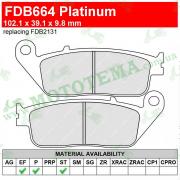 Колодки тормозные FERODO FDB664 Platinum