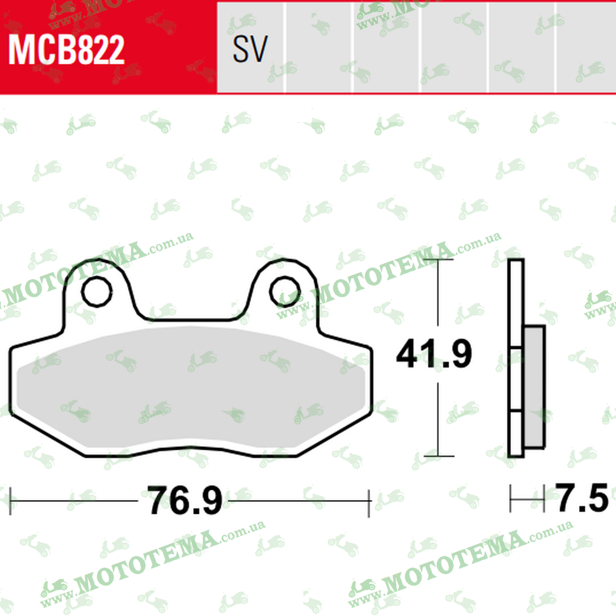 kolodki-tormoznye-trw-lucas-mcb822-1200x