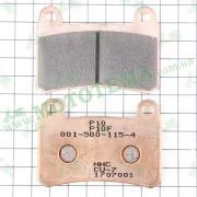 Колодки тормозные передние (1 пара комп.) GEON Benelli TNT-302R