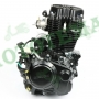 Двигатель 162FMJ CGR150 Loncin JL150-70C KINLON Comanche