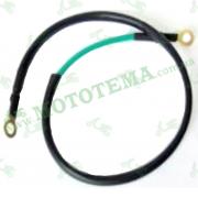 Провод заземления стартера 162FMJ CGR150 Loncin Kinlon JL150-70C Comanche 270390001-0001