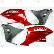 Пластик бака боковой передний (пара) Lifan LF150-10B