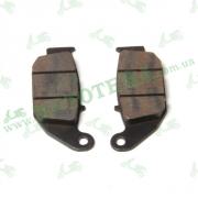 Колодки тормозные (задние) Lifan LF150-10B