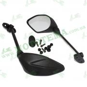 Зеркало заднего вида (пара) Lifan LF200-10S /LF200-10B