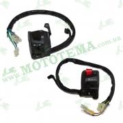 Рулевые переключатели (пара) Lifan LF150-10S