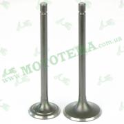 Клапана (комплект) Lifan LF150-2E