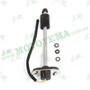 Датчик топлива (поплавок в бензобак) Lifan LF200-10L KPT