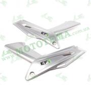 Пластик защитный рамы (пара) Lifan LF250-19Р