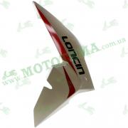 Пластик топливного бака ПРАВЫЙ белый Loncin JL200-68A CR1S Loncin JL200-68A CR1S 340030067-0021
