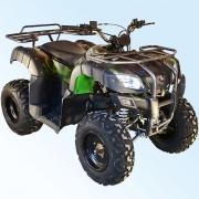 QINGQI Hyper 200 ATV