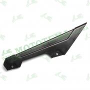 Защита (щиток) приводной цепи Shineray XY150GY-11B