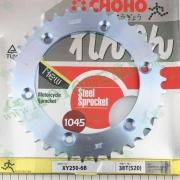 """Звезда (задняя) ведомая 520-38Т Shineray XY250GY-6B """"CHOHO"""""""