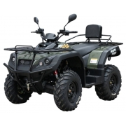 SPEED GEAR Force 300 ATV