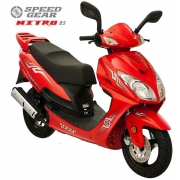 SPEED GEAR Nitro 50-5B