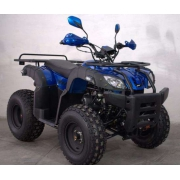 SPEED GEAR Outlander 150S ATV
