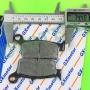 Колодки тормозные передние дисковые (пара) Viper ACTIVE