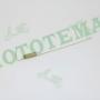 Пружина концевика (жабки) заднего тормоза Viper V150A/ZS150A
