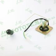 Топливный датчик V200-F2/V250-F2