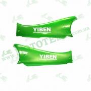 Порог (пара) YB50/150QT-15D