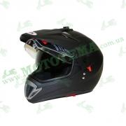 Шлем (мотард) Ataki FF103 Solid черный матовый    S