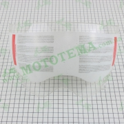 Визор к шлему FXW HF-221