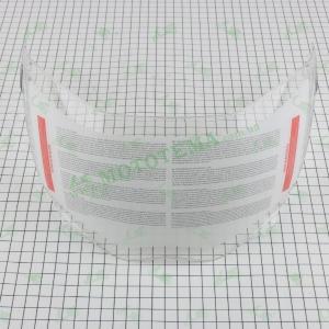 Визор к шлему FXW HF-118