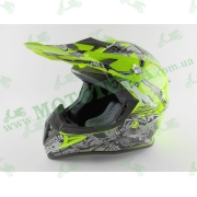 Шлем FXW HF-116 NEON YELLOW