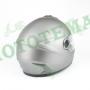 Шлем FXW HF-122